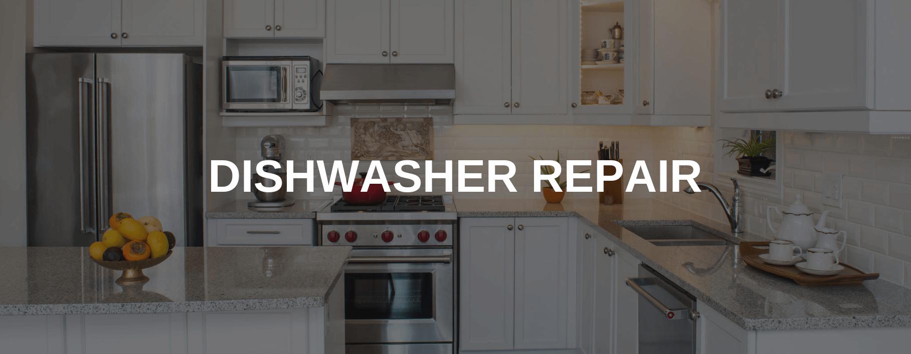 dishwasher repair cary